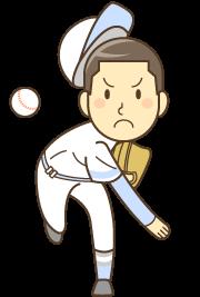 野球をする男の子のイラスト